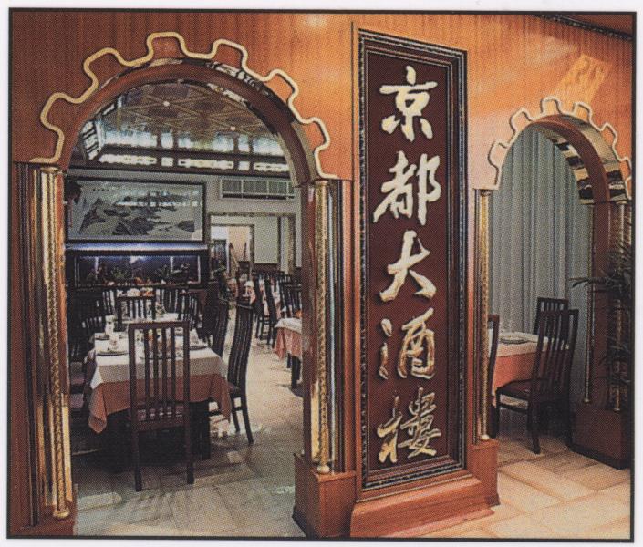 ristorante-capitaledellacina1