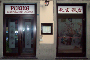 Ristorante Cinese Peking