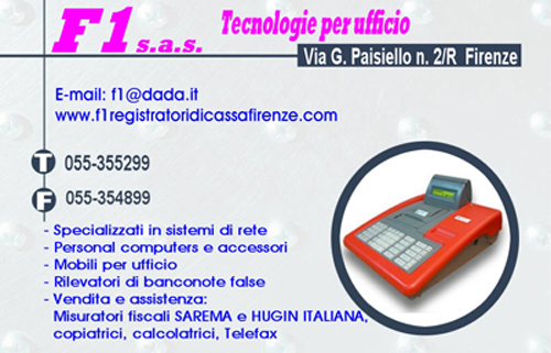 f1 tecnologie per ufficio