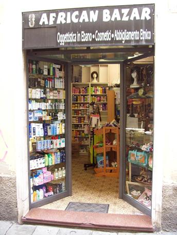 African Bazaar
