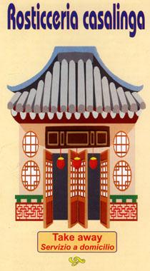 rosticceria cinese