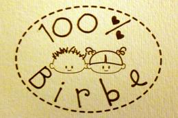 birbe