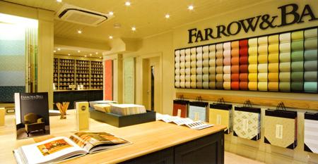 FARROWS e BALL  - PAPERS e PAINT  Firenze