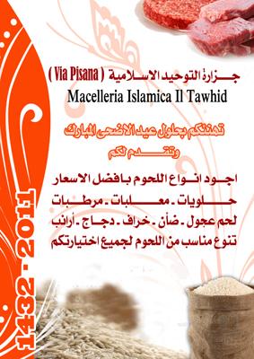 macelleria islamica